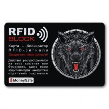 RF027 Защитная RFID-карта Оборотень, металл