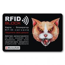 RF029 Защитная RFID-карта Кот, металл