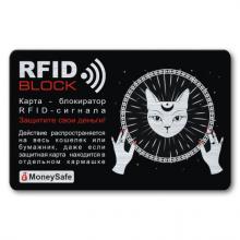 RF031 Защитная RFID-карта Гадание, металл