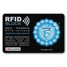 RF039 Защитная RFID-карта Вишуддха чакра, металл