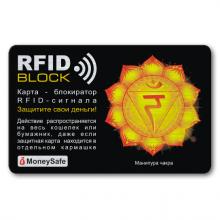 RF041 Защитная RFID-карта Манипура чакра, металл