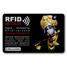 RF046 Защитная RFID-карта Кришна, металл