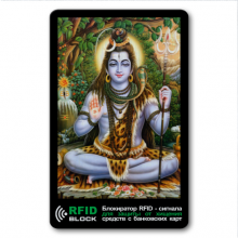 RF050 Защитная RFID-карта Шива, металл