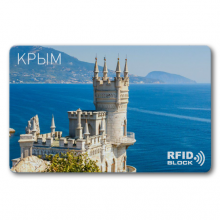 RF065 Защитная RFID-карта Крым, металл