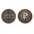 Сувенирные монеты оптом и в розницу