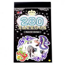 TTI012-03 Временные татуировки набор 5 листов 8,5х16см Змеи