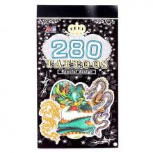 TTI012-17 Временные татуировки набор 5 листов 8,5х16см Драконы