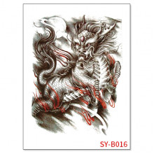 TTSY-B016 Временная татуировка Дракон, 21х15см