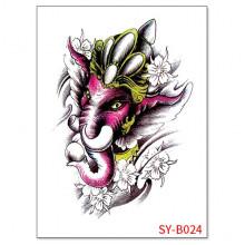 TTSY-B024 Временная татуировка Ганеша, 21х15см