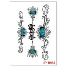TTSY-B081 Набор временных татуировок Лотос, 21х15см, цвет синий