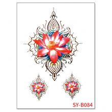 TTSY-B084 Набор временных татуировок Лотос, 21х15см, цвет красный