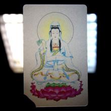 YA012 Карта Будды Авалокитешвара 8,7х5,7см, прозрачный пластик