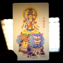 YA035 Карта Будды Бодхисаттва Манджушри 8,7х5,7см, прозрачный пластик