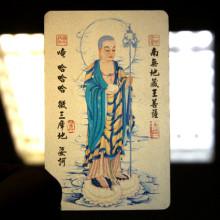 YA041 Карта Будды Бодхисаттва Кшитигарбха 8,7х5,7см, прозрачный пластик
